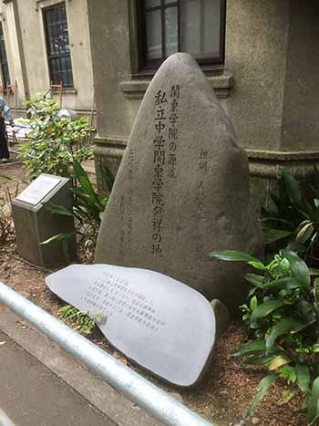石碑移設工事