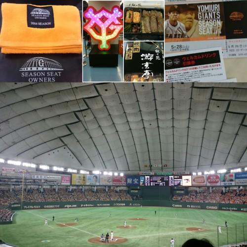 巨人VS阪神 野球観戦♪