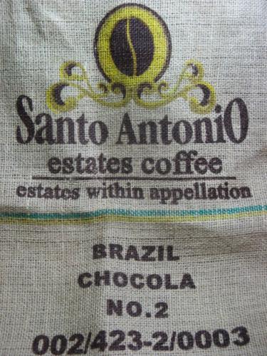 生産国でのコーヒー消費