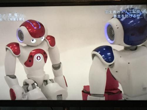 人工知能×タイ古式マッサージ