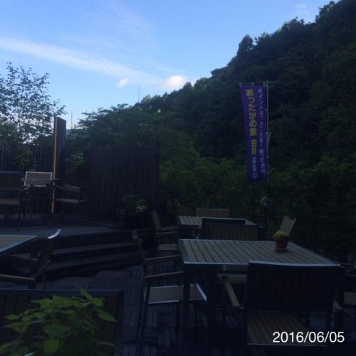 リフォーム名古屋山の中
