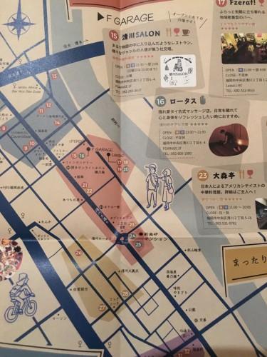 清川ぶらりMAPに掲載していただきました!
