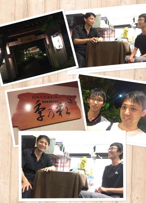 神奈川県 整体師合宿 セミナー