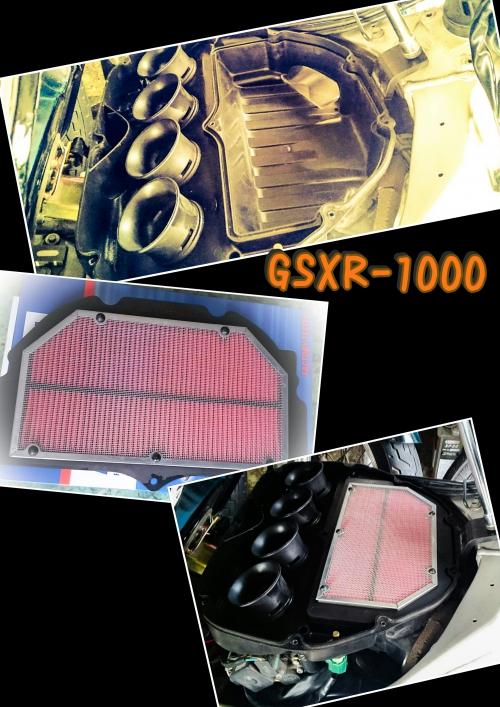 GSX R1000 エアクリーナーの交換
