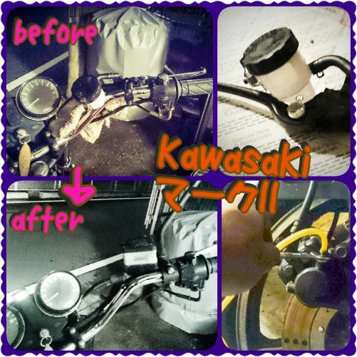 Kawasaki KZ1000のブレーキマスター交換