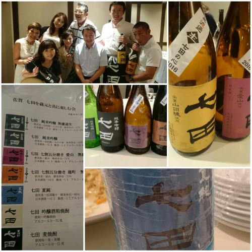 日本酒の会♪♪