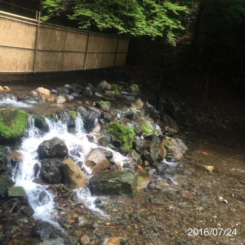 エイコウホーム京都でお休み