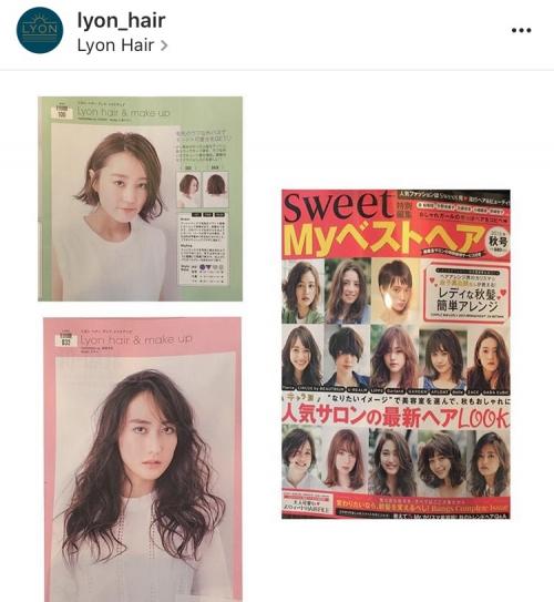 Sweet別冊 Myベストヘアが発売されました!