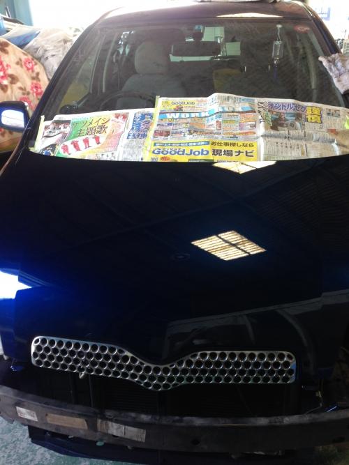 ヴィッツ 塗装後 磨き 名古屋 車 修理