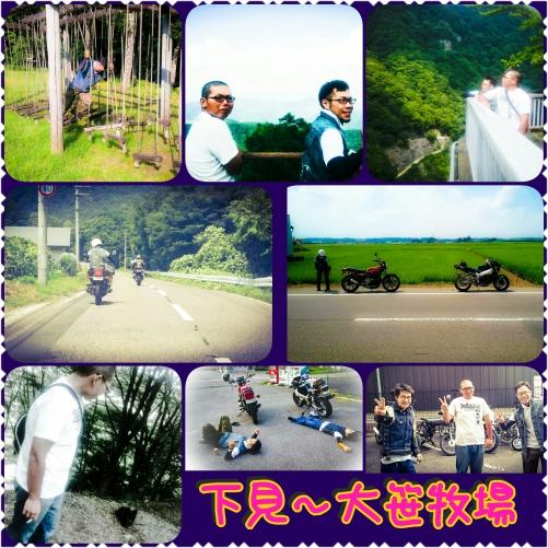 8月のツーリングの下見〜栃木県の大笹牧場へ〜
