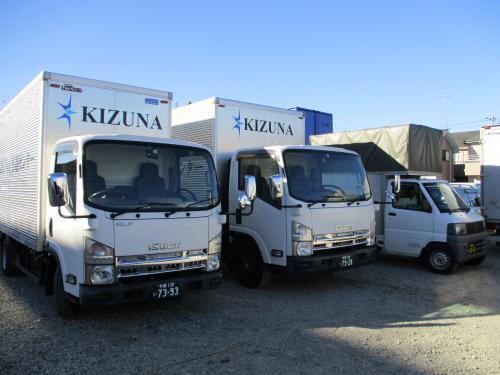 東京の引っ越しや一般貨物配送は当社運送会社へお任せ