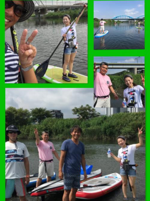 神奈川 東京 川サップ 多摩川 sup体験
