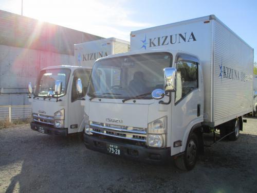 三多摩地区,西東京市内の運送会社や引越し業者
