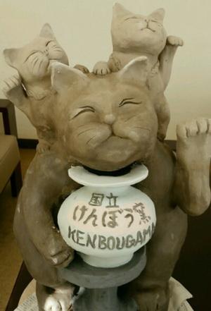 陶芸教室 国立けんぼう窯 先日作った招き猫が乾いてきました