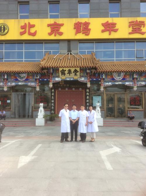 8月中国中医病院の参観と勉強の旅一2