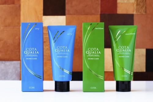 コタクオリア 緑と白の違い