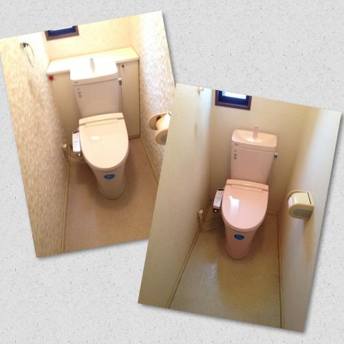 知立市 N様 トイレ工事