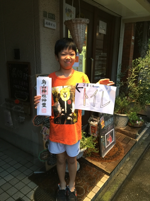 烏山神社祭礼  平成28年