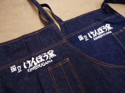 陶芸教室 東京 国立けんぼう窯 エプロンにロゴ入れ。