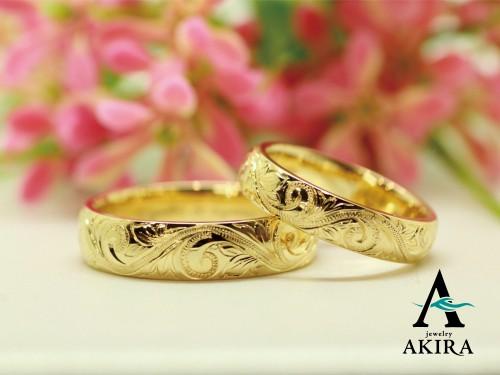 k18でハワイアンジュエリー結婚指輪 千葉市のお客様