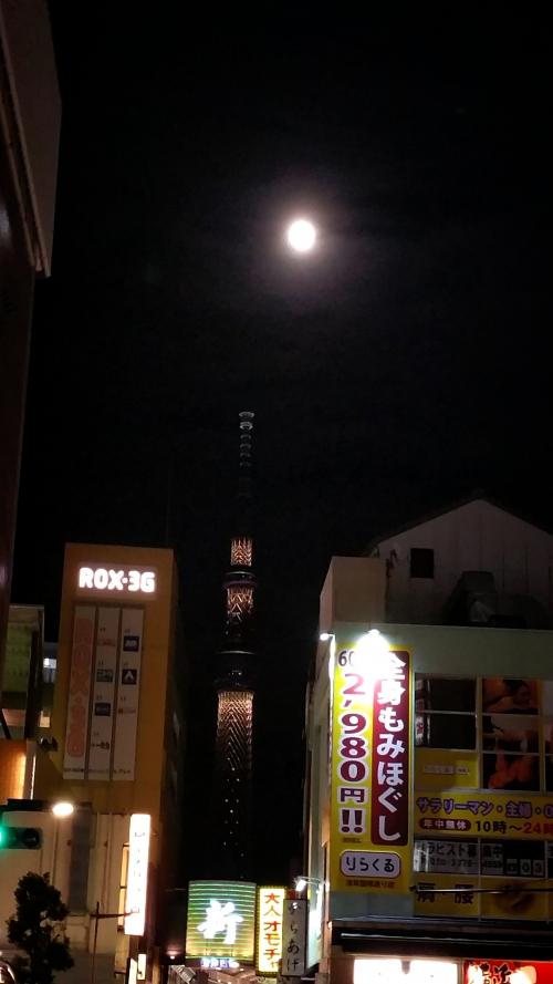 満月です!