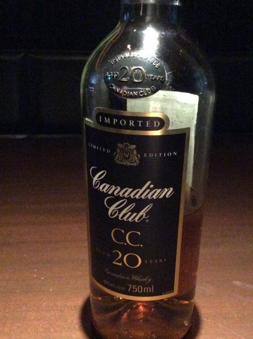 カナディアンウイスキーの最高峰 カナディアンクラブ20年