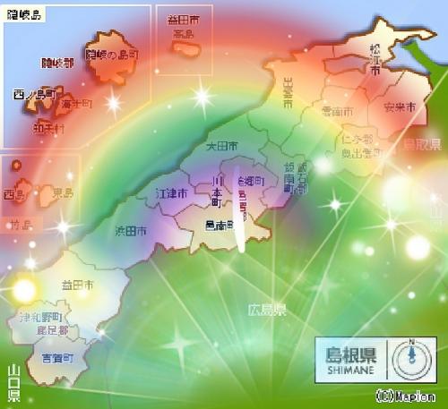 島根県へ光を送りましょう!