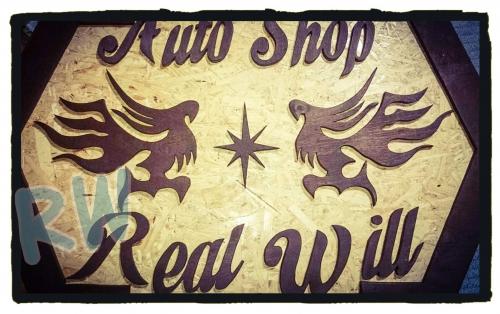 NEW Real-will看板できました('-'*)♪