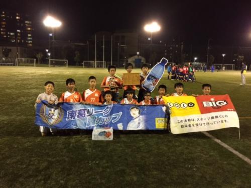 U-12東京遠征優勝!