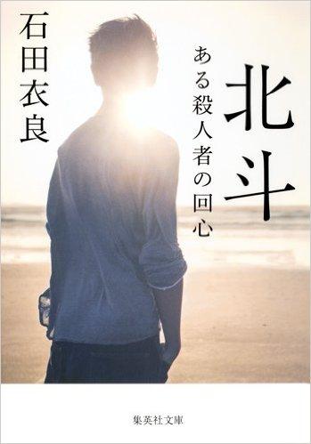 読書の秋!