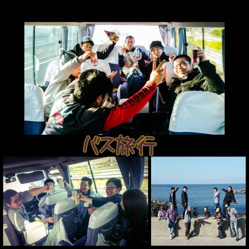 バス旅行〜マリンピア日本海in新潟