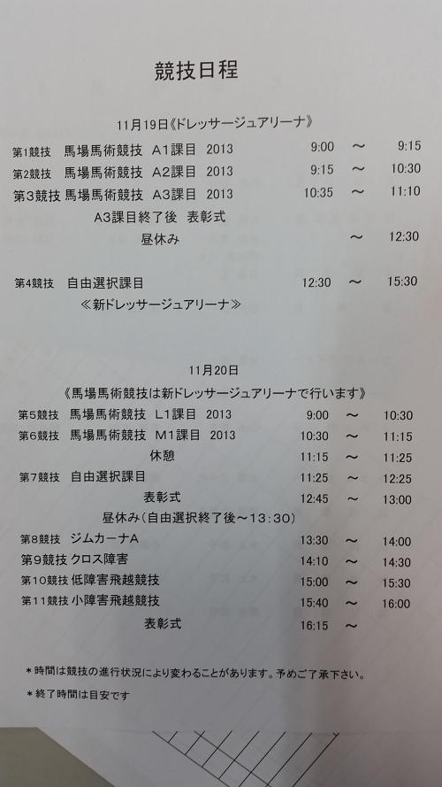 第22回 D・S・T部内競技会!!