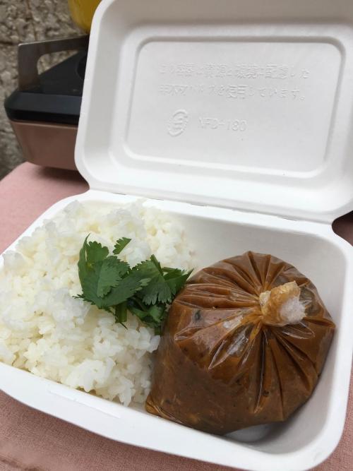タイマッサージ&カレー〈ロータスブログ〉