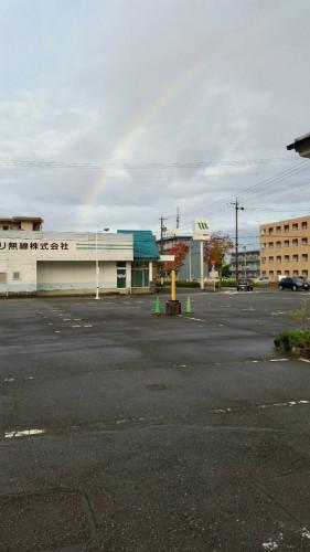 虹をみるといいことがありますね。