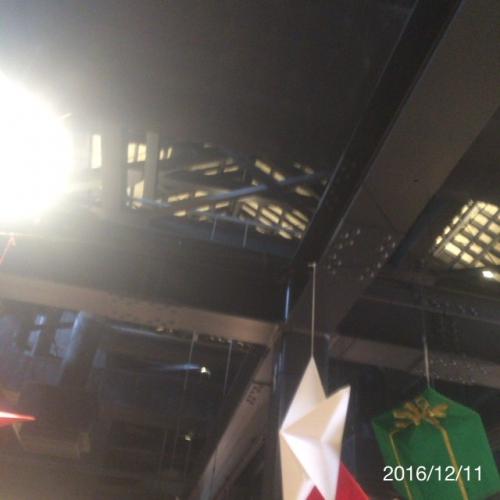 リフォーム 名古屋市