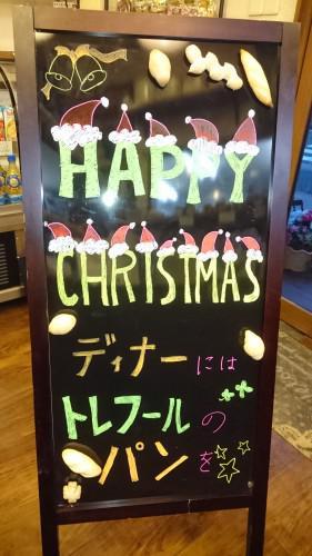 パン屋のクリスマスは忙しい・・・