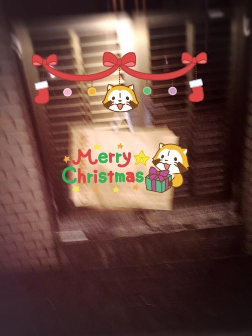 クリスマスプレゼント サプライズ