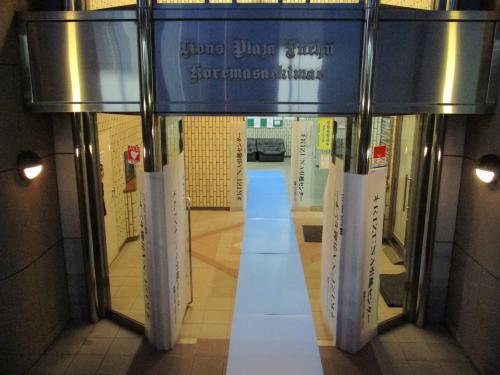 日野市の単身引っ越しなら西東京のKIZUNA引越しセンター
