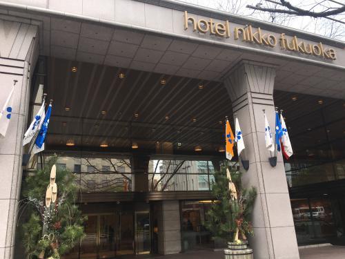 ホテル日航福岡へ出張マッサージに行ってきました。