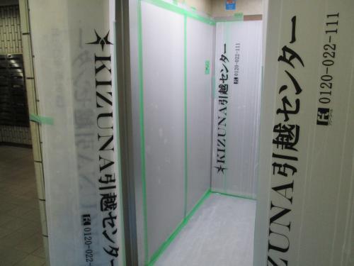 川崎市多摩区の引っ越しはKIZUNA引越しセンター│東京発