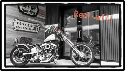 バイク自慢