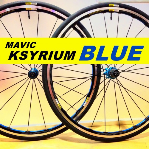 入荷情報≪MAVIC KSYRIUM キシリウム BLUE≫