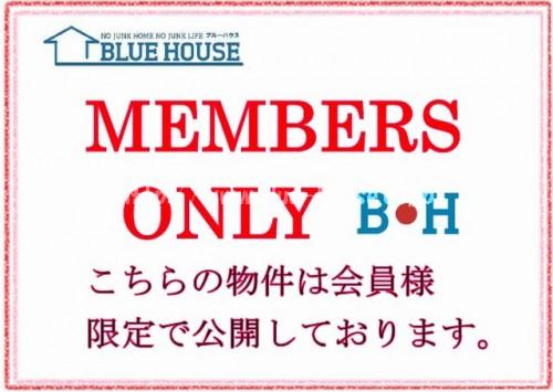 東新井団地25号棟 両面バルコニー/3LDK/海老沼小6分