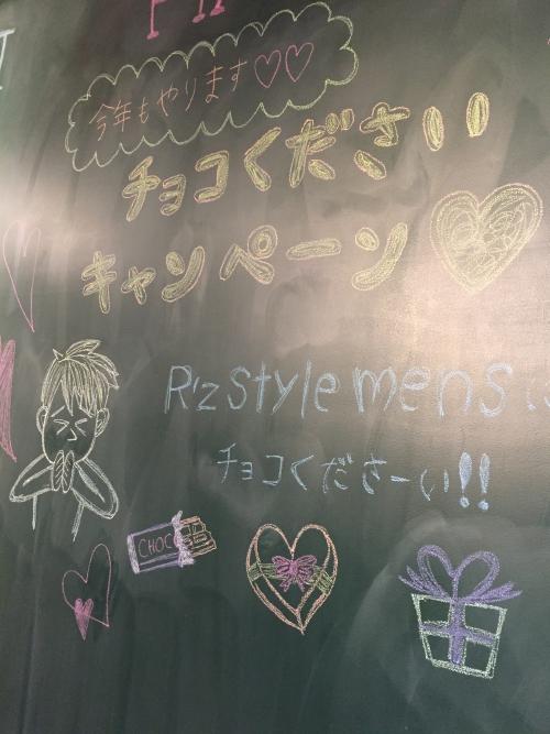 「アレのお知らせです!」岐阜 美容院 キャンペーン