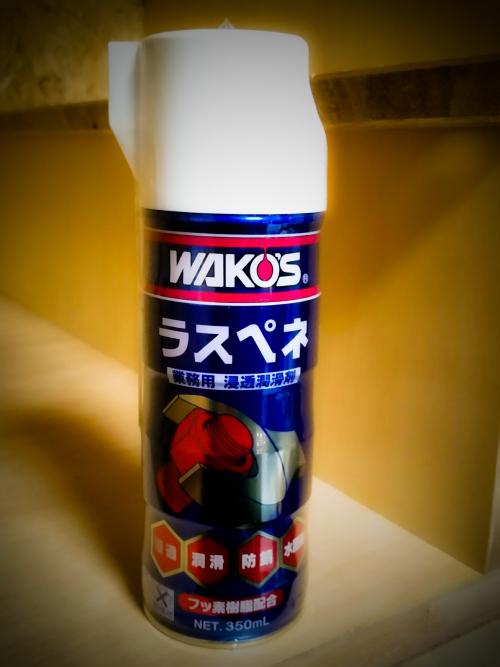 WAKOS(和光)ラスペネ入荷しました