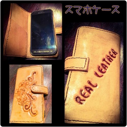 leather商品〜スマホケースにカービング