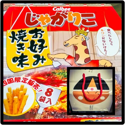 岡山のお土産頂きました☆きびだんご