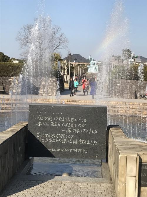 長崎 原爆 資料館