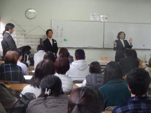 2017年度 入学説明会