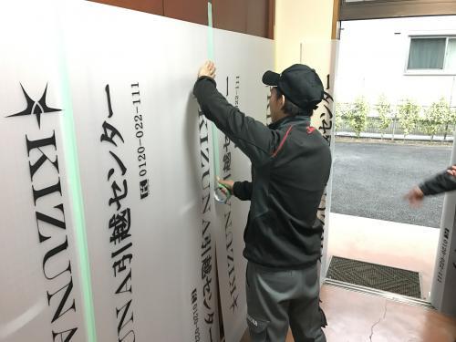 高島平,成増の単身引っ越しはKIZUNA引越しセンター